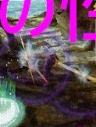 Ninja Gaiden: Dragon Sword DS screen