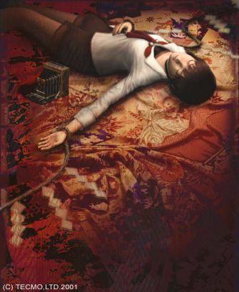 Fatal Frame 1 Miku Rope Ritual Art (PS2 & Xbox)