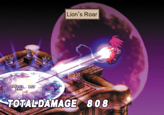 Disgaea 2 Lion's War Screenshot