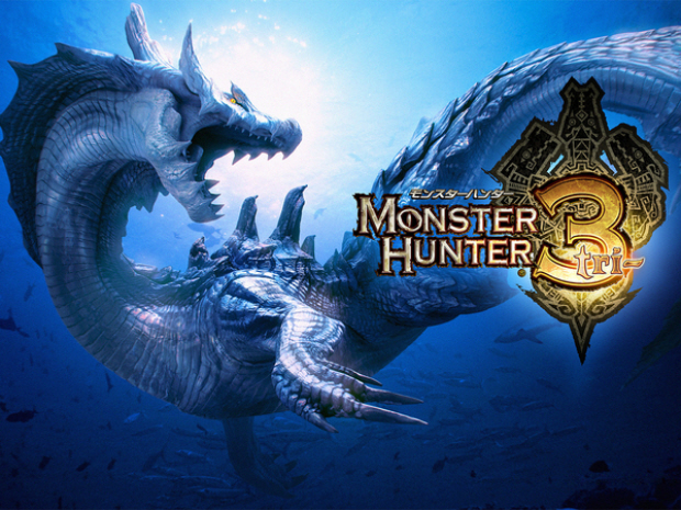 Monster Hunter Tri cool artwork