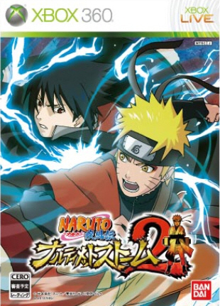 Naruto Shippuden Ultimate Ninja Storm 2 Japanese box artwork (Xbox 360)