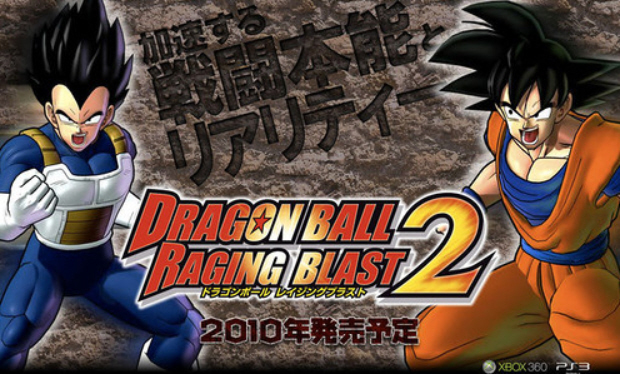 Dragon Ball Raging Blast 2 characters list. Cast artwork