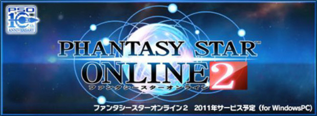 Phantasy Star Online 2 logo