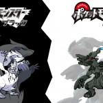 Pokemon Black and White Legendaries wallpaper