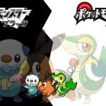 Pokemon Black and White starters wallpaper