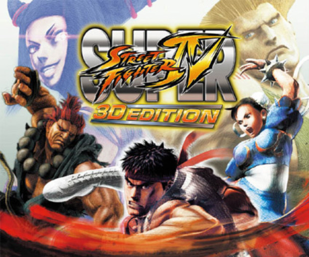 Super Street Fighter IV 3DS box artwork for the Japanese version
