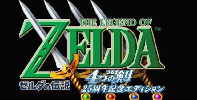 The Legend of Zelda: Four Swords Anniversary Logo Artwork (Japanese)