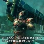 Final Fantasy Type-0 Screenshot -10