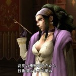 Final Fantasy Type-0 Screenshot -12