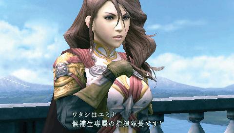 Final Fantasy Type-0 Screenshot -19