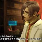 Final Fantasy Type-0 Screenshot -23