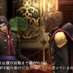 Final Fantasy Type-0 Screenshot -26