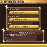 Final Fantasy Type-0 Screenshot -34