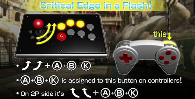 Soul Calibur 5 Critical Edge moves