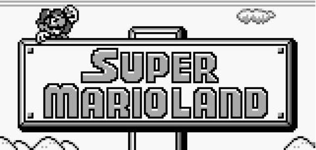 Super Mario Land Cheats Page Title Screenshot