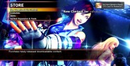 Street Fighter X Tekken Achievements Screenshot