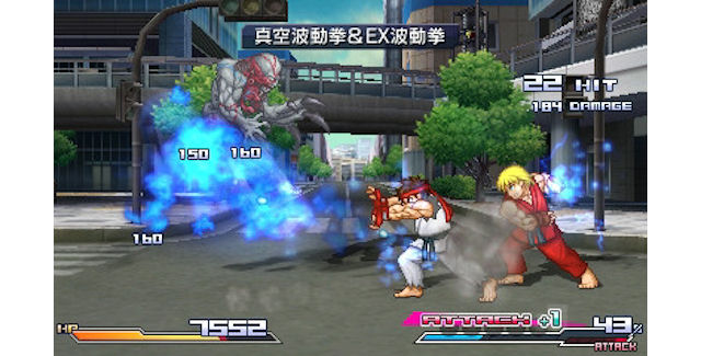 Project X Zone 3DS Screenshot
