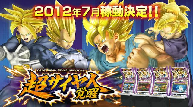 Dragon Ball Zenkai Battle Royal Super Saiyan Awakening scan
