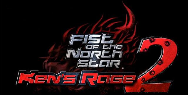 Fist of the North Star: Ken's Rage 2 logo