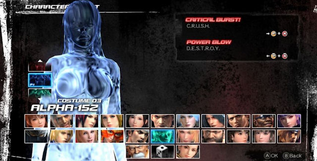 Dead or Alive 5 Characters Unlockable