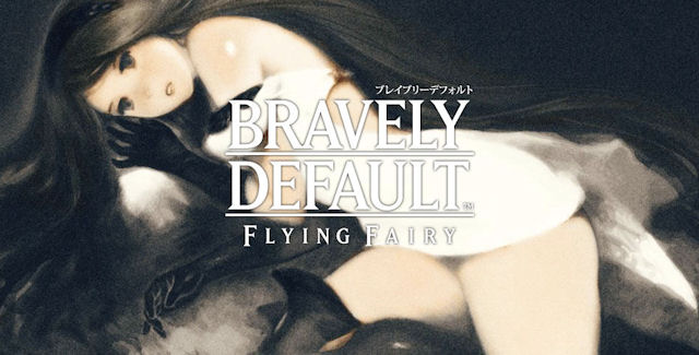 Bravely Default: Flying Fairy artwork