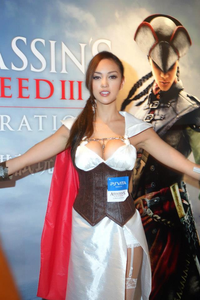 blades Queen cosplay of