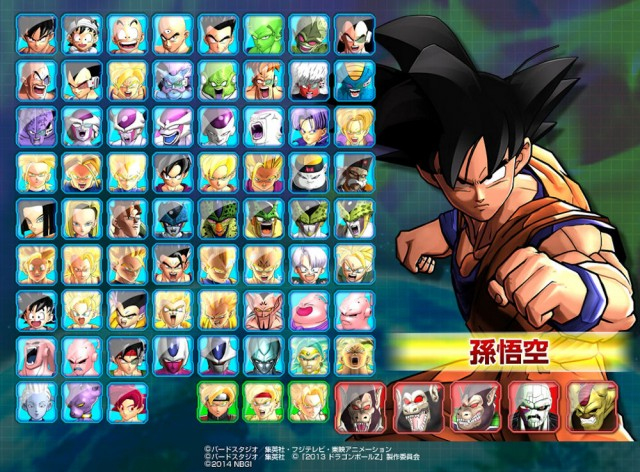 Dragon Ball Z: Battle of Z Roster