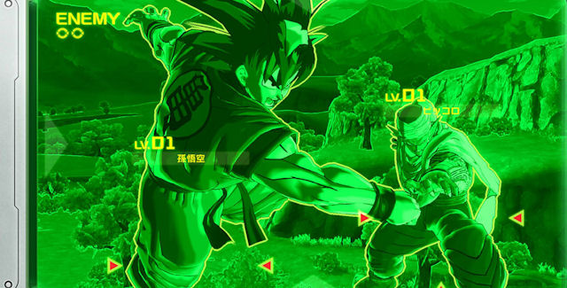 Dragon Ball Xenoverse Release Date