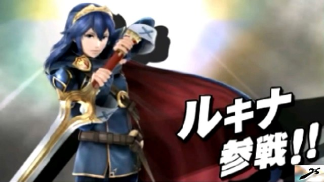 Super Smash Bros 3DS How To Unlock Lucina