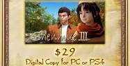 Shenmue 3 Kickstarter Reward Screenshot