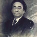 Iwata RIP Portrait Fanart Thank You by EternaLegend DeviantArt