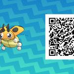 020 Pokemon Sun and Moon Shiny Male Ledyba QR Code