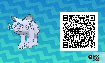 046 Pokemon Sun and Moon Alolan Persian QR Code