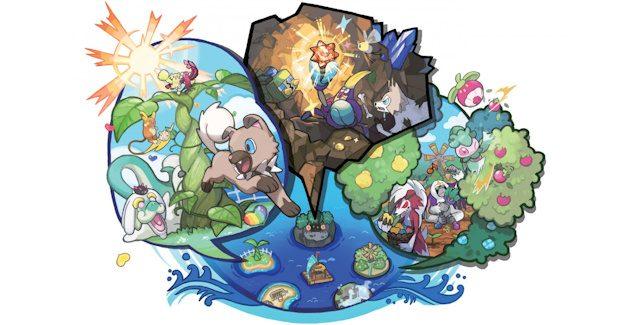 Pokemon Sun and Moon Money Cheat