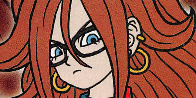 Dragon Ball FighterZ Android 21 Banner
