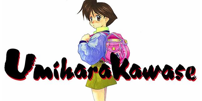 Umihara Kawase Banner