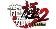 Yakuza Kiwami 2 Logo