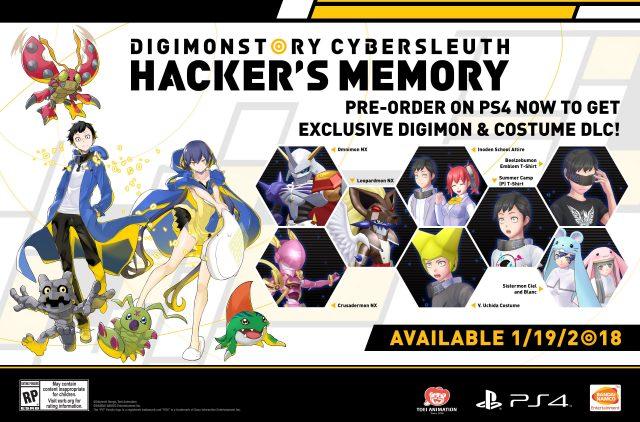 Digimon Story Cyber Sleuth Hackers Memory Pre Order Bonus