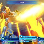 Digimon Story Cyber Sleuth Hackers Memory Screen 24