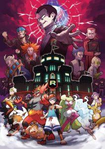 Pokemon Ultra Sun and Ultra Moon Team Rainbow Rocket