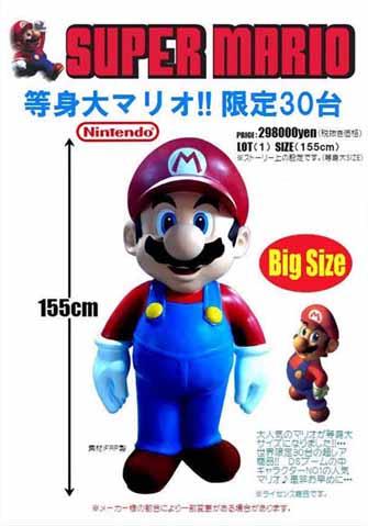 super mario big size statue