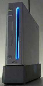 Wii blue light
