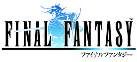 Final Fantasy Title Screen