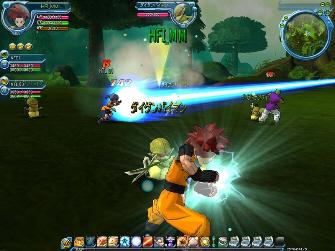 Dragon Ball Online PC screenshot