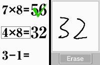 Brain Age calculations