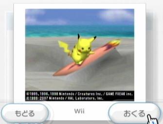 Pokemon Snap screenshot on Wii