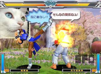 Street Fighter Online: Mouse Generation PC screenshot