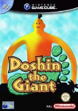 Doshin the Giant for GameCube