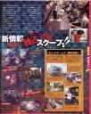 Gears of War 2 scan 2