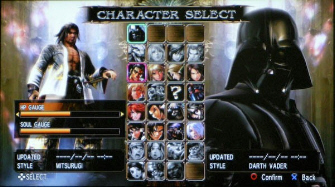 Soul Calibur 4 character select screen